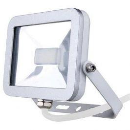 EMOS LED REFLEKTOR FUTURA 10W DL